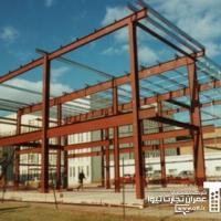 اسکلت فلزی 6 200x200 - گالری اسکلت فلزی