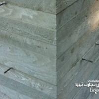 دیوار-بتنی (2)