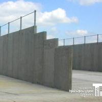 دیوار-بتنی (3)