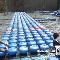 عکس سقف کوبیاکس 24 200x200 - گالری سقف کوبیاکس (یوبوت)