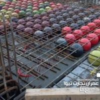 عکس سقف کوبیاکس 7 200x200 - گالری سقف کوبیاکس (یوبوت)