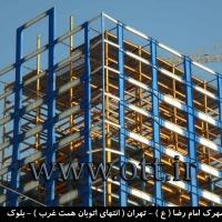 قالب فلزی روفیکس 13 200x200 - گالری سقف روفیکس