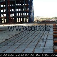 قالب فلزی روفیکس 14 200x200 - گالری سقف روفیکس