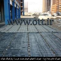 قالب فلزی روفیکس 15 200x200 - گالری سقف روفیکس