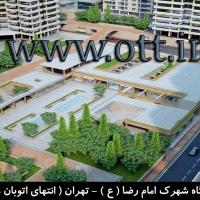 قالب فلزی روفیکس 22 200x200 - گالری سقف روفیکس