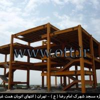قالب فلزی روفیکس 23 200x200 - گالری سقف روفیکس