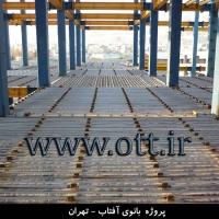 قالب فلزی روفیکس 25 200x200 - گالری سقف روفیکس