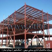 قالب فلزی روفیکس 27 200x200 - گالری سقف روفیکس