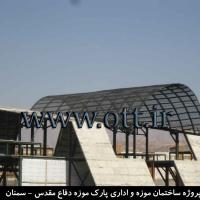 قالب فلزی روفیکس 29 200x200 - گالری سقف روفیکس