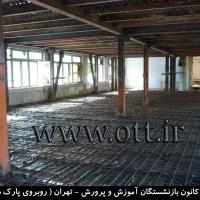 قالب فلزی روفیکس 42 200x200 - گالری سقف روفیکس