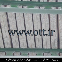 قالب فلزی روفیکس 46 200x200 - گالری سقف روفیکس