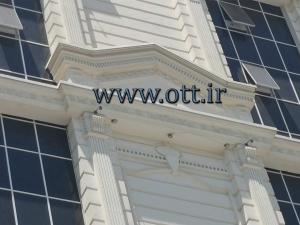 نمای سیمانی کلاسیک مدرن رومی 03 300x225 - گالری کلینیک نما (طراحی و اجرای نما)