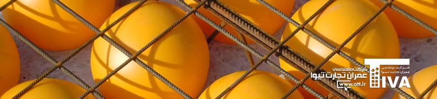main 1 - گالری سقف کوبیاکس (یوبوت)
