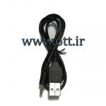 کابل USB بیسیم مجاز طیف TEAF TF 192 01 150x150 - قیمت بیسیم مجاز طنین Tanin TN2000