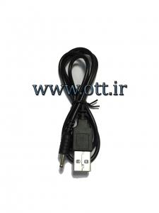 کابل USB بیسیم مجاز طیف TEAF TF 192 01 225x300 - لوازم جانبی بیسیم مجاز واکی تاکی طیف TEAF TF-192