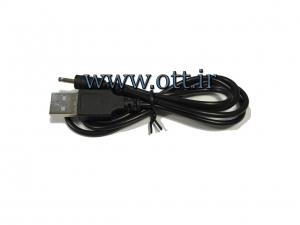 کابل USB بیسیم مجاز طیف TEAF TF 192 02 300x225 - گالری تصاویر عکس کابل USB بیسیم مجاز طیف TEAF TF-192