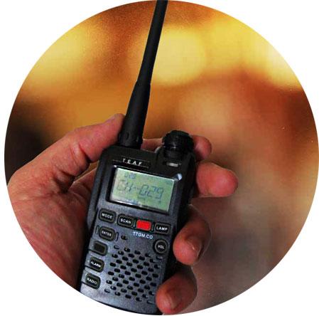 گالری-عکس-آنتن-مخصوص-بیسیم مجاز-طیف TEAF-TF-192