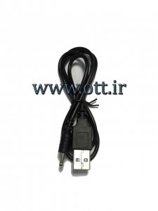 کابل USB بیسیم مجاز طنین TANIN TN2000 01 225x300 - لوازم جانبی بیسیم مجاز واکی تاکی طنین TANIN TN2000