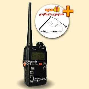 بیسیم مجاز واکی تاکی TN2000 طنین 300x300 - خرید اینترنتی بیسیم