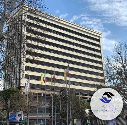 سازمان تنظیم مقررات و ارتباطات رادیویی - اجرای سقف عرشه فولاد