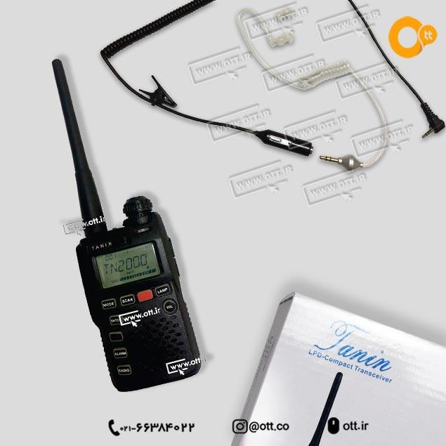 عملکردکلیدهای روی دستگاه بیسیم واکی تاکی مجاز طنین TN2000 - گالری سقف کوبیاکس (یوبوت)