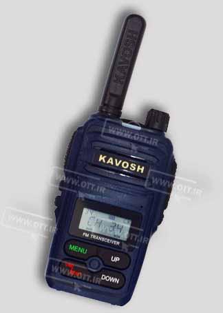 بیسیم واکی تاکی مجاز کاوش KAVOSH - خانه
