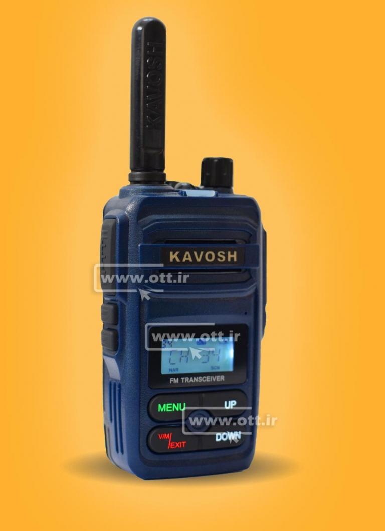 بیسیم واکی تاکی مجاز کاوش KAVOSH T816