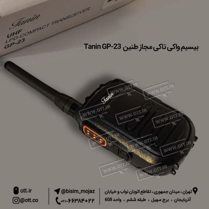 بیسیم مجاز طنین TANIN GP-23