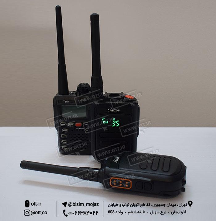 بیسیم واکی تاکی مجاز طنین TANIN GP 23 1 - بیسیم واکی تاکی مجاز طیف TEAF TF-192