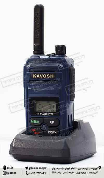 بیسیم کاوش KAVOSH T816 - بیسیم واکی تاکی کاوش KAVOSH T816
