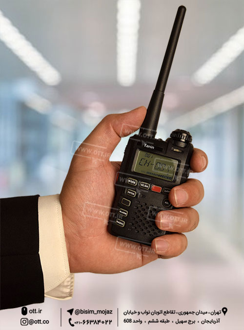 راهنمای استفاده بیسیم مجاز طنین TANIN TN2000 - راهنمای استفاده بیسیم مجاز طنین TANIN TN2000