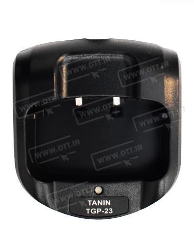 پایه شارژر بیسیم طنین Tanin GP 23 - تعمیر و لوازم جانبی بیسیم واکی تاکی