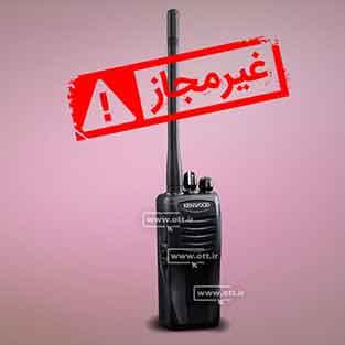 خرید فروش بیسیم کنوود kenwood tk 3207 300x300 - خرید اینترنتی بیسیم