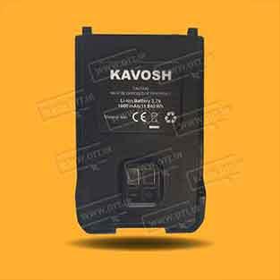 باطری بیسیم واکی تاکی مجاز کاوش KAVOSH T816 300x300 - خرید اینترنتی بیسیم