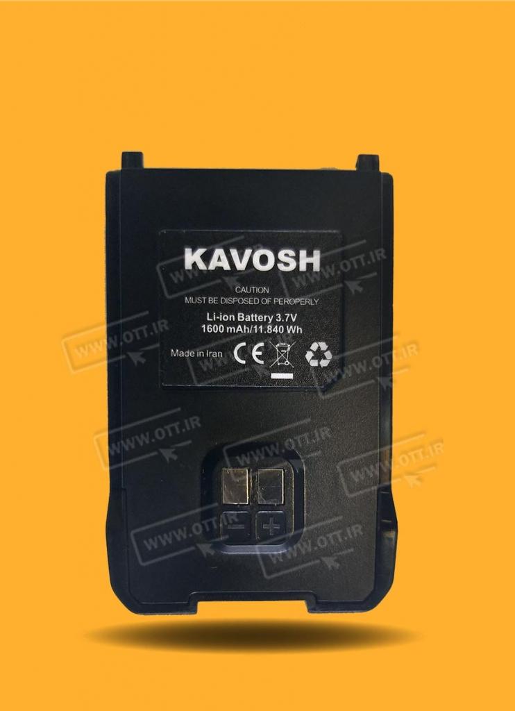 باطری بیسیم واکی تاکی مجاز کاوش KAVOSH T816