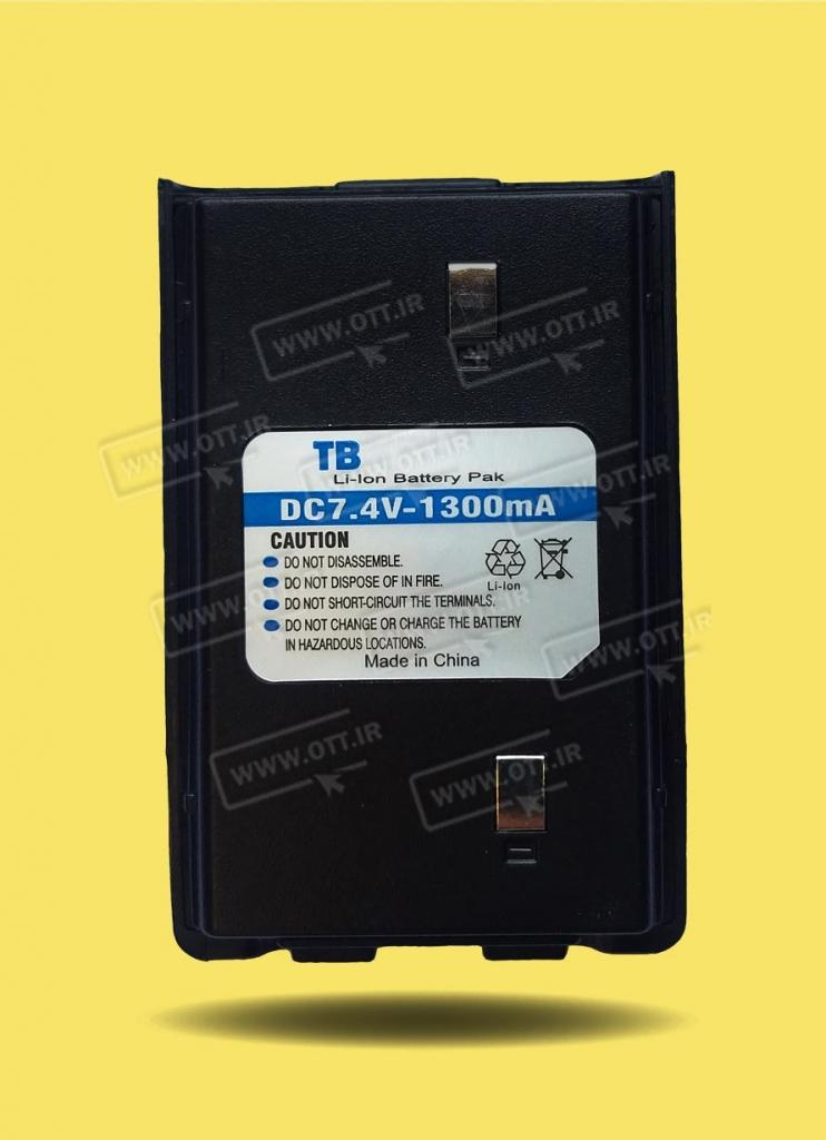 باطری بیسیم واکی تاکی مجاز TB LPD 320