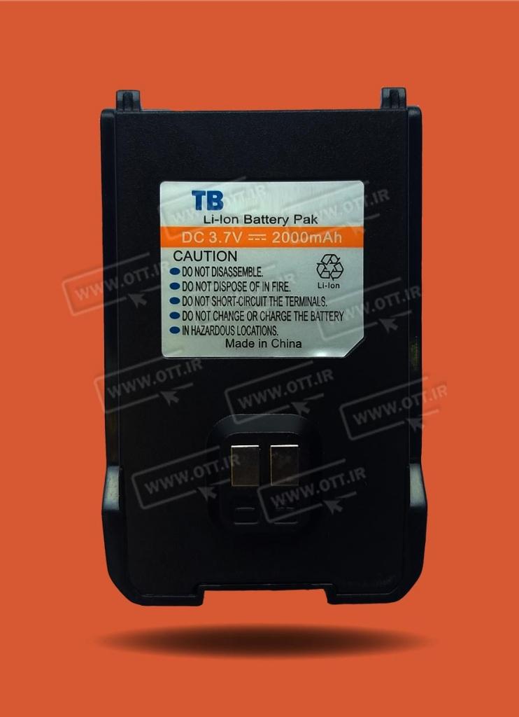 باطری بیسیم واکی تاکی مجاز TB LPD 328