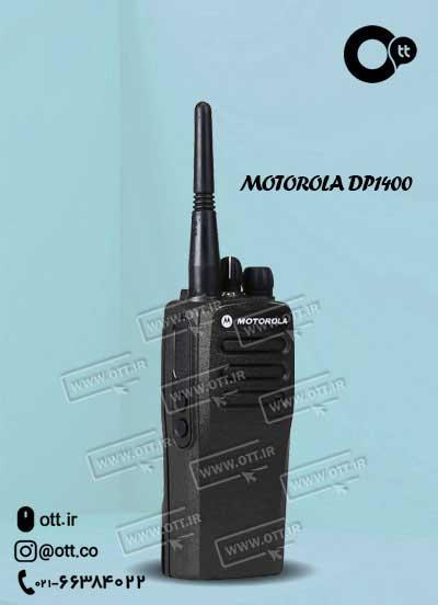 بیسیم واکی تاکی مجاز موتورولا MOTOROLA DP1400 - واکی تاکی مجاز