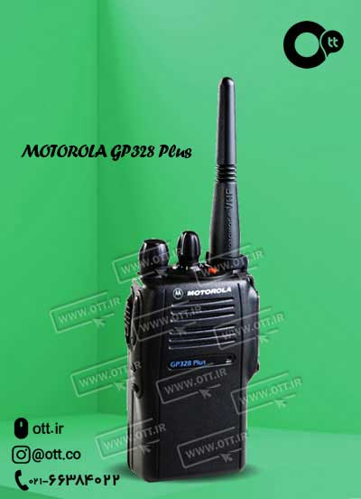 بیسیم واکی تاکی مجاز موتورولا MOTOROLA GP328 Plus - واکی تاکی مجاز