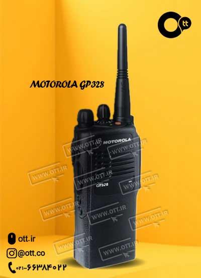 بیسیم واکی تاکی مجاز موتورولا MOTOROLA GP328 - واکی تاکی مجاز