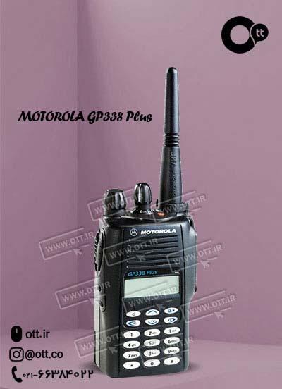 واکی تاکی مجاز موتورولا MOTOROLA GP338 Plus
