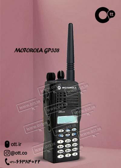 واکی تاکی مجاز موتورولا MOTOROLA GP338
