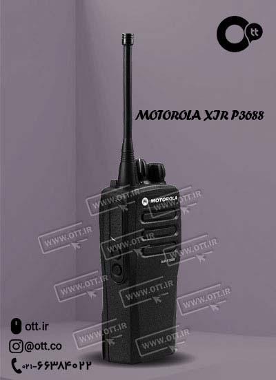 بیسیم واکی تاکی مجاز موتورولا MOTOROLA XIR P3688 - واکی تاکی مجاز