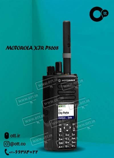 بیسیم واکی تاکی مجاز موتورولا MOTOROLA XIR P8668 - واکی تاکی مجاز