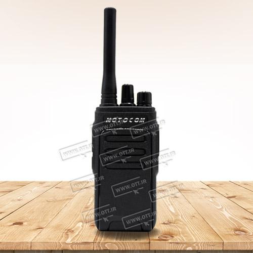 walkie talkie Motocom MC555 - بیسیم واکی تاکی مجاز موتوکام Motocom MC555