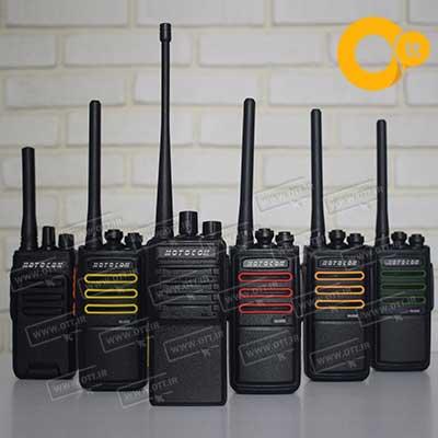 walkie talkie Motocom - دیوار بتنی