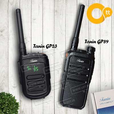 walkie talkie tanin - دیوار بتنی